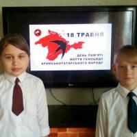 Виховна година для 4 класу «Геноцид кримськотатарського народу»