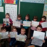 Конкурс малюнків  «Війна очима дітей»