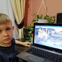 Єдиний урок «Геноцид кримськотатарського народу» 3 клас
