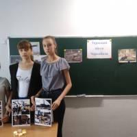 Скипник Каміла, Шаповалова Ліза та Крайня Люба, 9 кл.