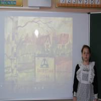 Зоненко Антоніна, 3 кл.