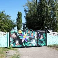 Ясла садок Берізка с.Никанорівка (1)