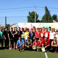 Свято до Дня фізичної культури та спорту