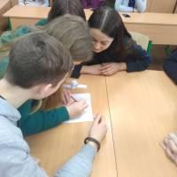 Конкурс юних мовознавців (8-10 кл.)