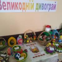 Конкурс-виставка pобiт