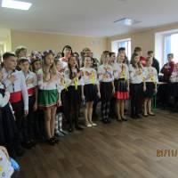 За Україну, за її волю!
