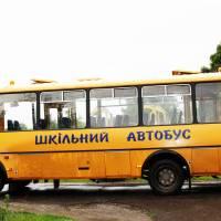 Шкільний автобус 2