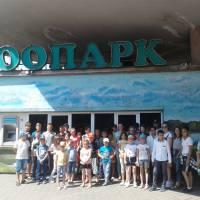 10.06.2019 екскурсія до Київського зоологічного парку.