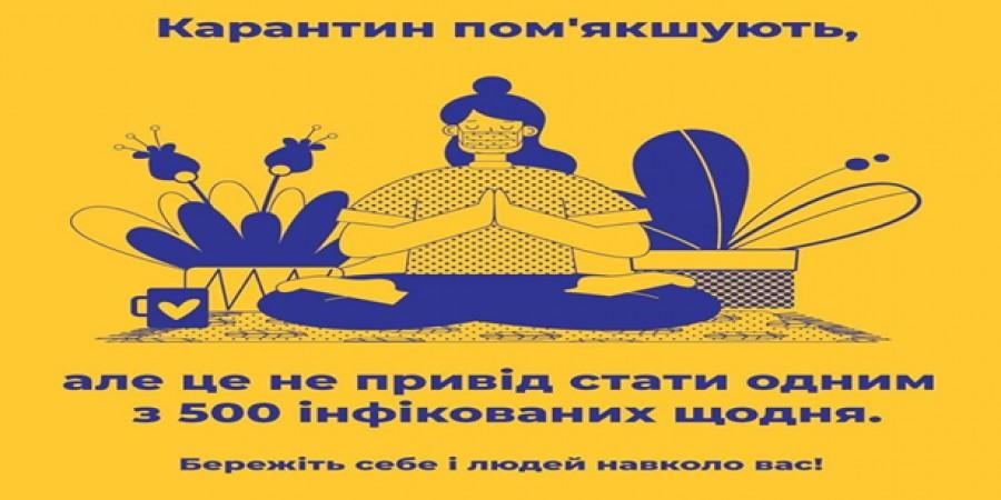 В середньому в  Україні  на  COVID – 19 інфікуються від 400 до 600 осіб на добу.