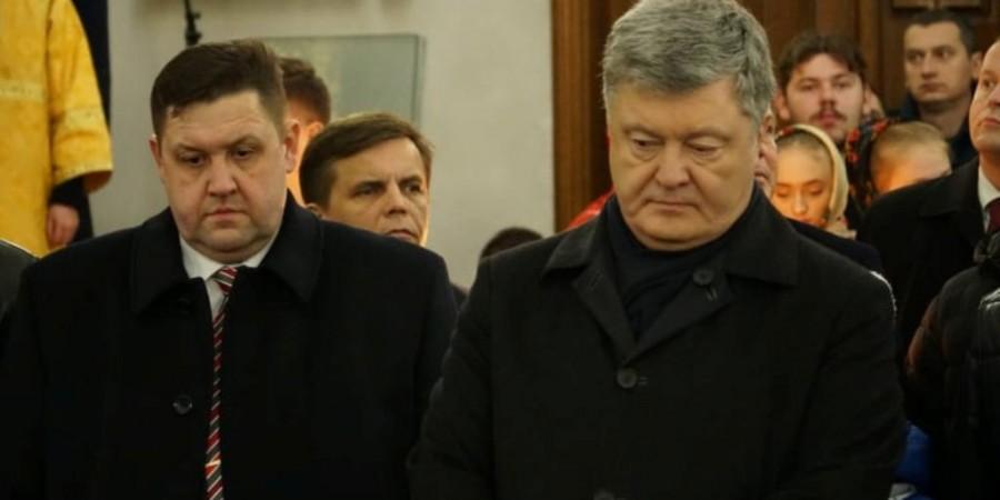 17 січня, Президент України Петро Порошенко привіз до Житомира Томос про автокефалію Православної Церкви України