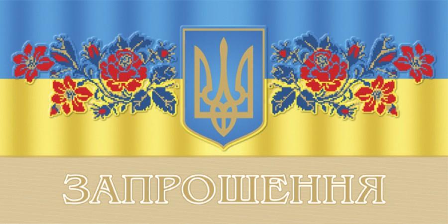 Запрошуємо абітурієнтів та студентів Житомирської області Олевського району прийняти участь у соціальній програмі Scholarship.