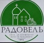 Герб - Радовельська сільська рада