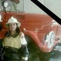 Рятувальника не врятували