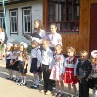 Вітання першокласників у Іршанській ЗОШ