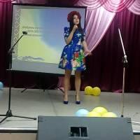 Освітянська конференція Чижівської ОТГ-2017