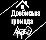 Довбиська -