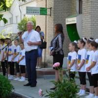 Відкриття дитячого майданчика 01.06.2017