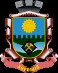 Герб - Хорошівська