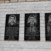 Пам'ятні дошки загиблим героям на стінах Іршанського НВК