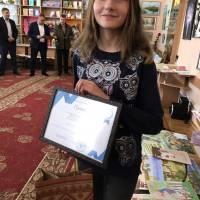 Аліса Прокопчук з нагородою в конкурсі