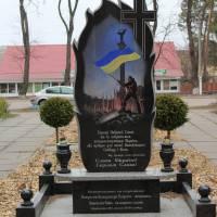 Пам'ятники та пам'ятні дошки