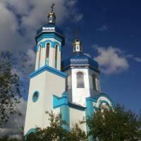 Церква Святого Андрія Первозванного