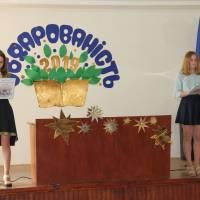Ведучі свята учениці 7 класу Ткачук Анастасія та Рябоконь Анастасія