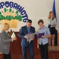 Рогов Ілля - перемога у Всеукраїнському конкурсі літературної творчості