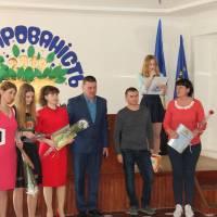Грабіна Софія переможниця олімпіади з економіки та географії