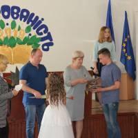 Нагородження Гаврилова Сергія