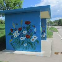 Автобусна зупинка с.Хажин