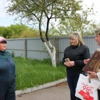 Зустріч сільського голови Кудлай Галини Миколаївни з прийомною сім`єю Сологуб