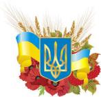 Райгородоцька -