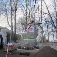 Перепоховання останків воїнів які загинули в боях за Любарський район