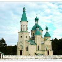 Хресто-Воздвиженська православна  церква