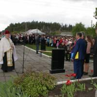 Відкриття Меморіалу загиблим у ВВВ