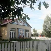 Путиловичи