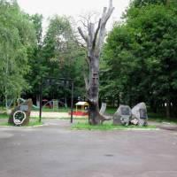 Свято-Миколаївський парк