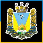 Герб - Народицька