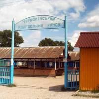 Червоненський селищний ринок