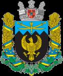 Герб - Андрушківська