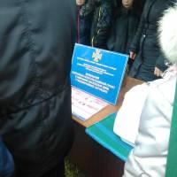 Навчання населення Ушомирської ОТГ діям у надзвичайних ситуаціях