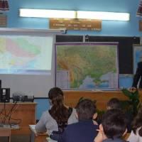Семінар-практикум з географії
