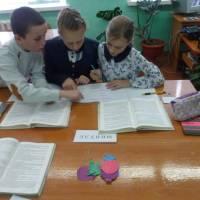Семінар вчителів зарубіжної літератури
