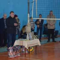 Кубок з волейболу ГРС А. Усенова