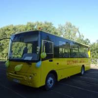 придбання шкільного автобуса для громади на засадах співфінансування