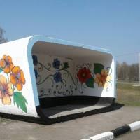 село Поліське