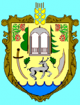 Герб - Ушомирська