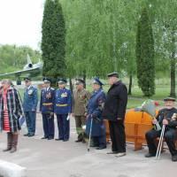День пам'яті та примирення в смт. Озерне 2019