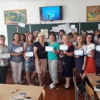 Тренінгові заняття для вчителів 4-х класів. 18-19 серпня 2018 року.